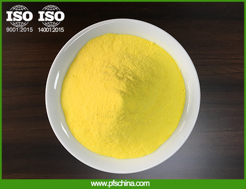 Yellow drinking grade poly aluminum chloride(PAC) for water treatment