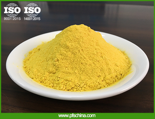 Yellow industrial grade poly aluminum chloride(PAC) for water treatment