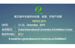 DUBAI Water Exhibition-WETEX 2019
