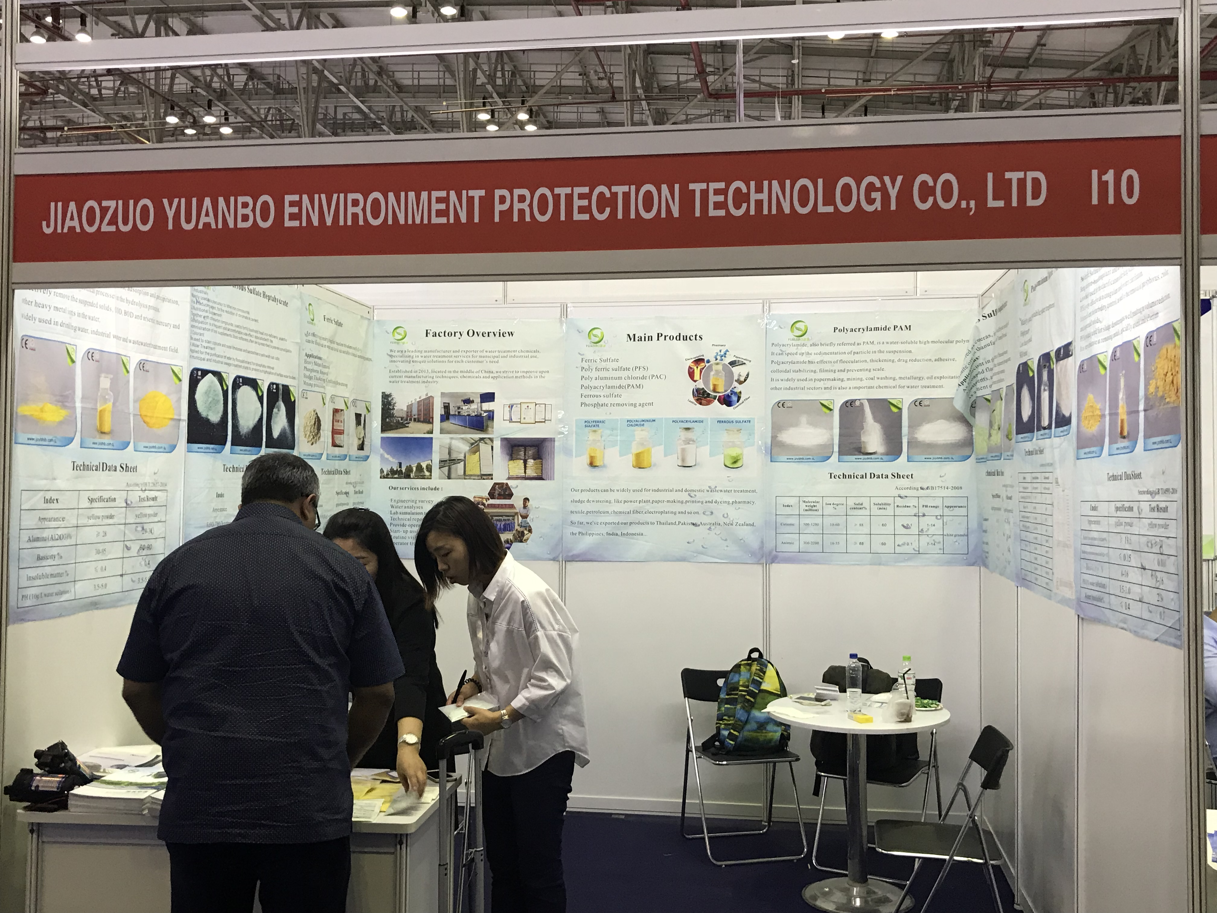 Henan Yuanbo Environmental Technology Co., LTD.